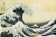 Tsunami_by_hokusai_19th_century.jpg: 800x536, 131k (2009-02-13 12:30)